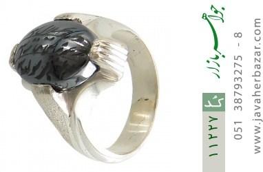 انگشتر حدید حکاکی هفت جلاله رکاب دست ساز - کد 11227