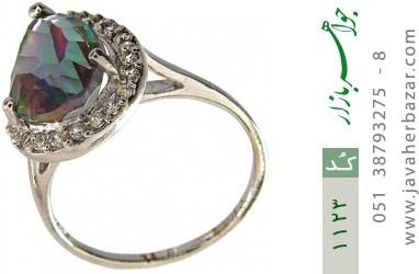 انگشتر کوارتز اشکی زنانه - کد 1123