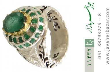 انگشتر زمرد هنر دست استاد فیاض - کد 11237