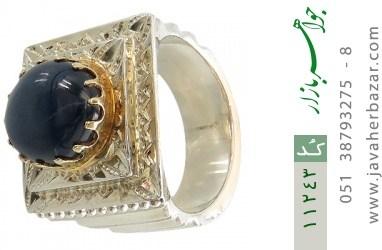انگشتر یاقوت استار رکاب دست ساز - کد 11243