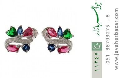 گوشواره نقره رنگارنگ و درخشان زنانه - کد 11247