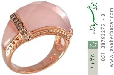 انگشتر کوارتز آب رودیوم زرد زنانه - کد 1125