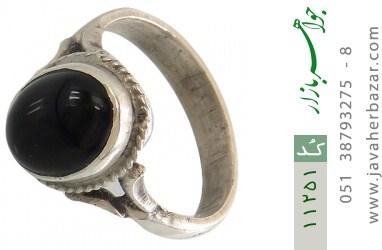 انگشتر عقیق سیاه خوش رنگ زنانه - کد 11251
