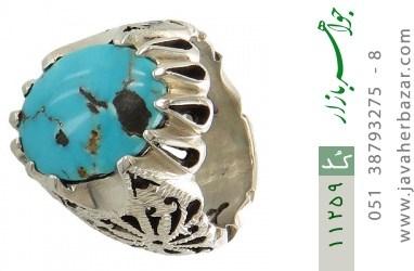 انگشتر فیروزه نیشابوری رکاب دست ساز - کد 11259