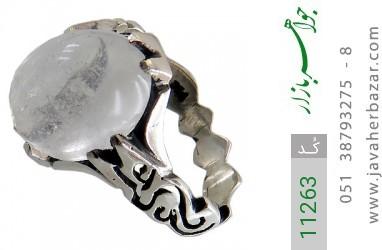 انگشتر دُر نجف رکاب دست ساز - کد 11263