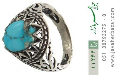 انگشتر فیروزه نیشابوری - کد 11266