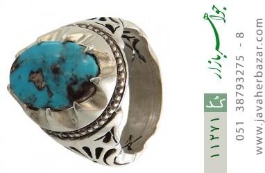 انگشتر فیروزه نیشابوری رکاب دست ساز - کد 11271