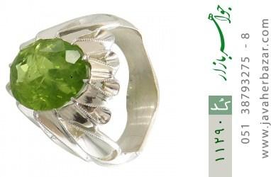 انگشتر زبرجد هنر دست استاد شرفیان - کد 11290