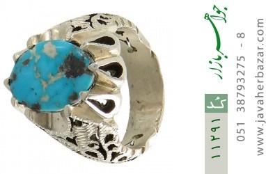انگشتر فیروزه نیشابوری رکاب دست ساز - کد 11291