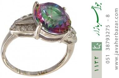 انگشتر کوارتز هفت رنگ زنانه - کد 1132