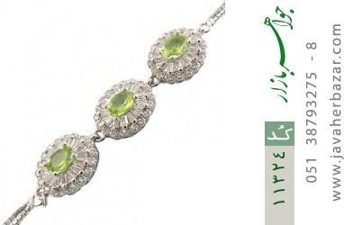 دستبند زبرجد طرح ارغوان زنانه - کد 11324
