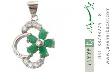 مدال زمرد طرح نازنین زنانه - کد 11326