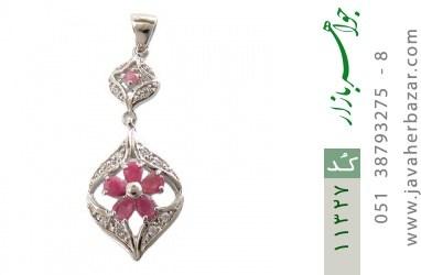 مدال یاقوت طرح گلناز زنانه - کد 11327