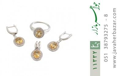 سرویس سیترین طرح جواهر زنانه - کد 11332