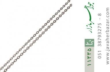 زنجیر نقره ظریف طرح حلقه - کد 11335