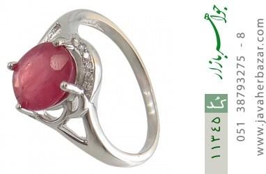 انگشتر یاقوت سرخ طرح مهشاد زنانه - کد 11345