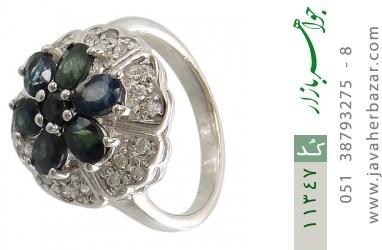 انگشتر یاقوت کبود گل باشکوه زنانه - کد 11347