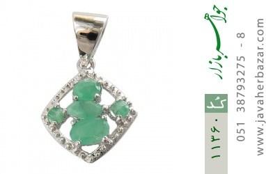 مدال زمرد طرح رعنا زنانه - کد 11360