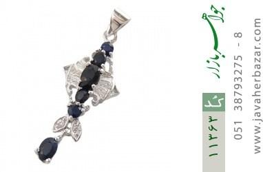 مدال یاقوت کبود طرح کیانا زنانه - کد 11363