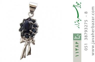 مدال یاقوت کبود پرنگین پاپیونی زنانه - کد 11386