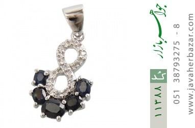 مدال یاقوت کبود طرح مارال زنانه - کد 11388