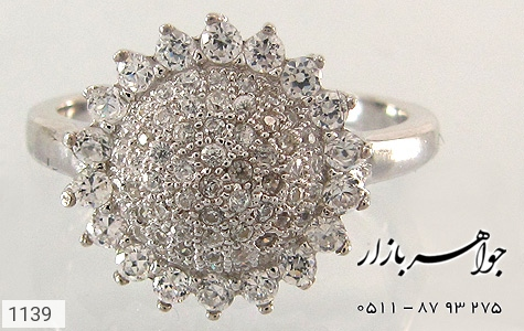 سرویس نقره میکرو آب رودیوم خورشیدی زنانه - تصویر 4