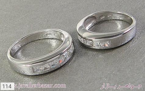 حلقه ازدواج نقره پرنگین - عکس 3