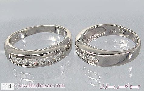 حلقه ازدواج نقره پرنگین - تصویر 4
