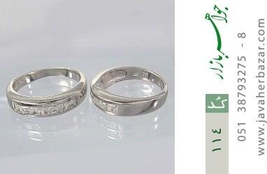 حلقه ازدواج نقره پرنگین - کد 114