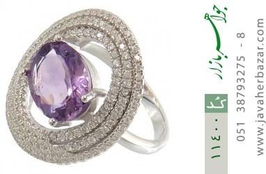 انگشتر آمتیست طرح ملکه زنانه - کد 11400