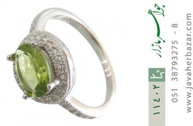 انگشتر زبرجد خوش رنگ طرح هلیا زنانه - کد 11402