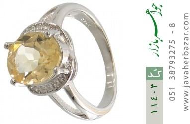انگشتر سیترین طرح مهگل زنانه - کد 11403