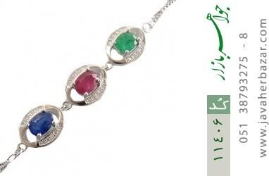 دستبند زمرد و یاقوت مجلسی و شیک زنانه - کد 11406