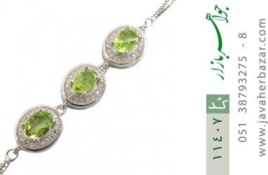 دستبند زبرجد طرح صبا زنانه - کد 11407