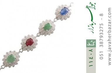 دستبند یاقوت و زمرد طرح شمس زنانه - کد 11408