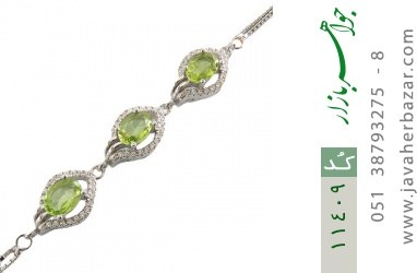 دستبند زبرجد طرح ساغر زنانه - کد 11409