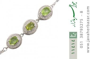 دستبند زبرجد طرح حلما زنانه - کد 11414