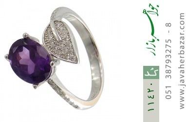 انگشتر آمتیست درخشان طرح گیلدا زنانه - کد 11420