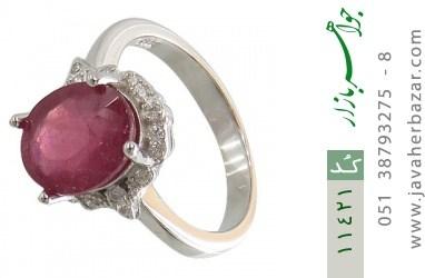 انگشتر یاقوت سرخ طرح آدرینا زنانه - کد 11421