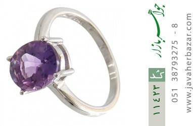 انگشتر آمتیست درخشان طرح مهرخ زنانه - کد 11423