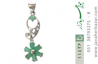 مدال زمرد طرح ملوس زنانه - کد 11426