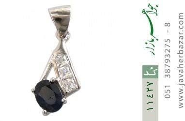 مدال یاقوت کبود طرح رهـا زنانه - کد 11427