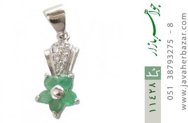 مدال زمرد طرح ستاره زنانه - کد 11428
