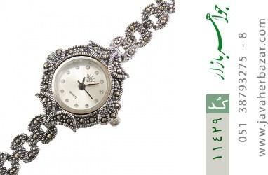 ساعت مارکازیت نقره طرح شمس زنانه - کد 11429