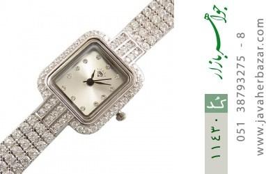 ساعت نقره آب رودیوم مجلسی زنانه - کد 11430