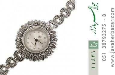 ساعت مارکازیت نقره طرح خورشید زنانه - کد 11431