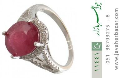 انگشتر یاقوت سرخ طرح بهناز زنانه - کد 11441