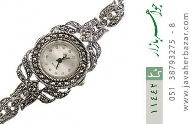 ساعت مارکازیت نقره طرح غزل زنانه - کد 11442