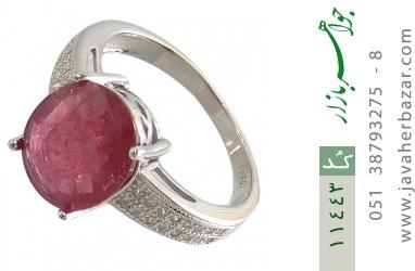 انگشتر یاقوت سرخ طرح فرناز زنانه - کد 11443