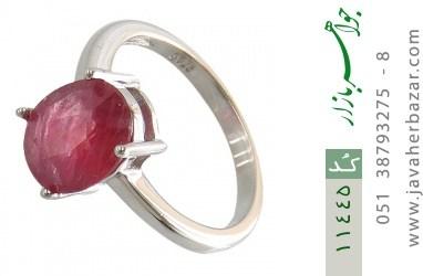 انگشتر یاقوت سرخ طرح طناز زنانه - کد 11445